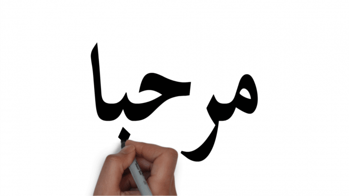 arabic_images